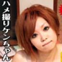 セイナ 高円寺のスナックで見つけたギャル姉さん、エロくていっぱいはめちゃいました~編