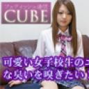 フェティッシュ通信vol.56