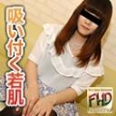 尾賀志帆 AV女優 無料無修正画像動画