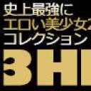 史上最強にエロい美少女20名コレクション 3HR!!!!!!