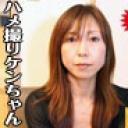 マコト 北関東出身の電マ好き熟女さんにギブアップ!! 編