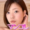 別刊マンコレ98
