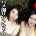 かおる あさり 温泉で出会った美人2人、早速ケンちゃんいただきましたよ~編