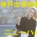 神戸出張初撮りニューハーフ