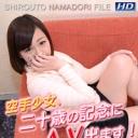 愛美 素人生撮りファイル147