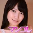 別刊マンコレ110