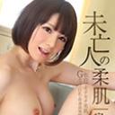 宮崎愛莉 ラフォーレ ガール Vol.62 未亡人の柔肌