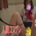 ひとみ ★シリーズ第6話【生ハメ/高画質】※あの人妻になったひとみちゃんを呼び出...