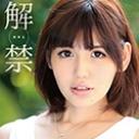 キャットウォーク ポイズン 137 【美白柔肌のお嬢様】中出し解禁