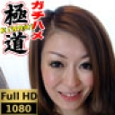 【ガチハメスペシャル】奇跡のマンコをもつ最強素人 ゆいちゃん スペシャル...