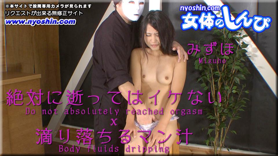 浴衣禁断の妻失格交尾 秋江 をお探しの方へのススメ動画 No1