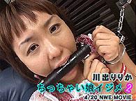 素人無許可中出しハザード!!! Vol.3 30人 ファイナル をお探しの方へのススメ動画 No1