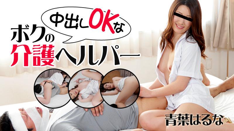 巨乳・人妻動画/私の寝取らせ体験 他人の肉棒が大好きな妻を目の前で寝取って下さい。 風間ゆみ配信:2017年09月14日をお探しの方へのススメ動画 No1