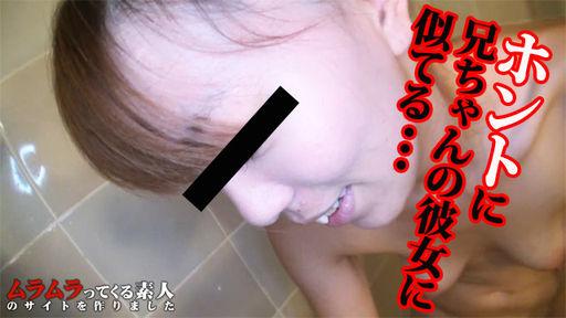 【長瀬美紀 】兄貴の彼女はソープ嬢 秘密は守ります でも生ハメと中出しさせてください!