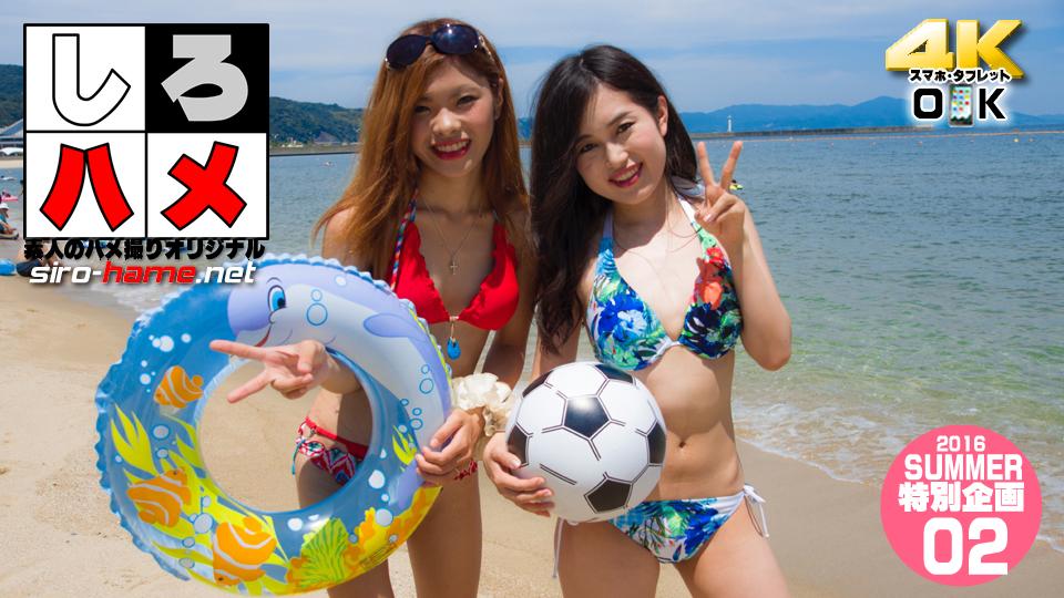 シーっ!声を出してはダメよ【Summer企画第2段】夏だ!海だ!素人ビキニ女子と行くハメハメ中出し旅行
