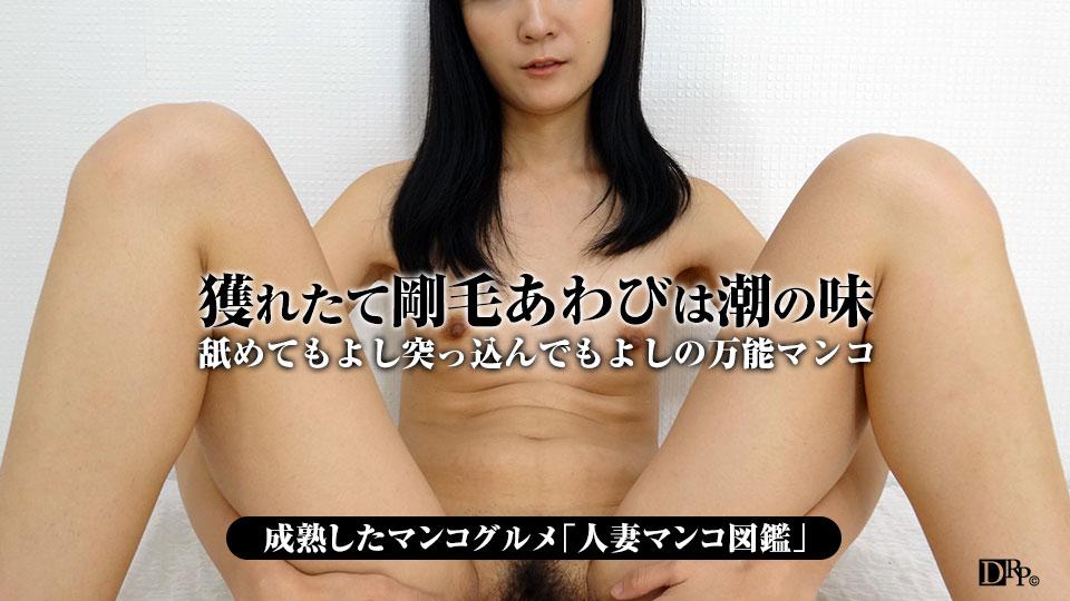 [h_796mot00262]カメラが回ってないところでも、ADのズボンを下ろしチ○ポを舐め出す本物ド痴女ちとせちゃん。爆乳どすけべ妻 由來ちとせ配信:2017年07月18日をお探しの方へのススメ動画 No1