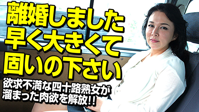 [vec00297]大口契約を取って来た内田に、上機嫌な部長は夕食を御馳走しようと家に招待する。部長の奥さんがエロすぎて… 枢木みかん配信:2018年01月14日をお探しの方へのススメ動画 No2