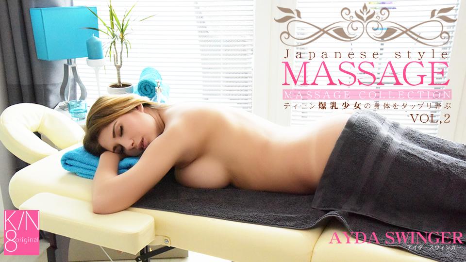 【アイダ スウィンガー】ブロンド美少女の身体をたっぷり弄ぶ JAPANESE STYLE MASSAGE AYDA SWINGER VOL2
