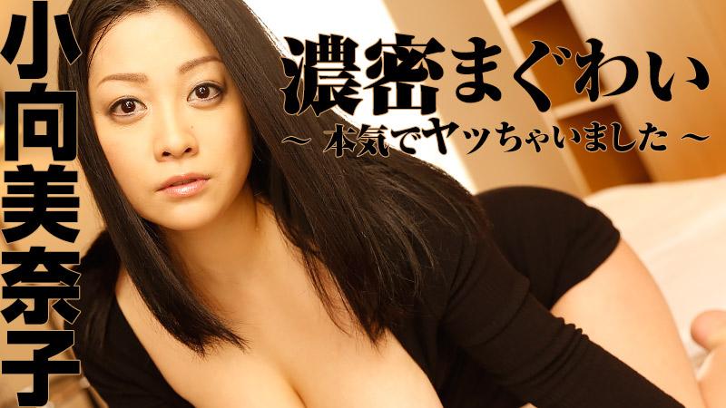 [h_237suda00027]今回AV撮影の応募で来てくれたのは結婚3年目の永倉さん32歳。旦那さんと半年ほどセックスがないようですが、オナニーはほぼ毎日するとの事!をお探しの方へのススメ動画 No2