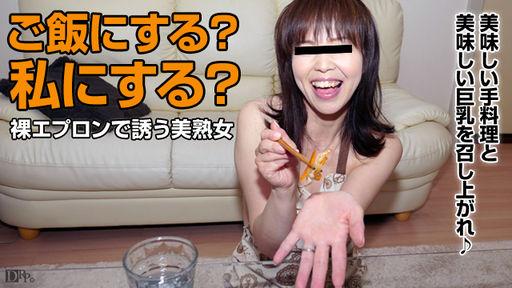 人妻自宅ハメ ~垂れ乳美熟女が振舞う家庭料理~ サンプル画像