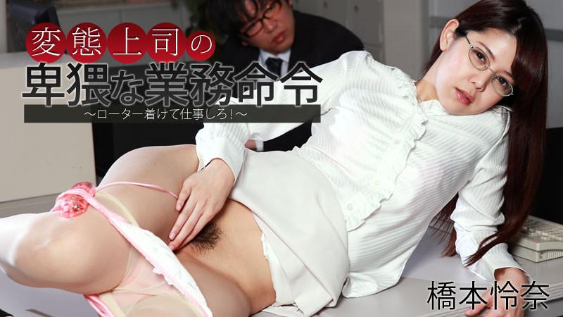 ながえSTYLE厳選女優 レトロな淫獣 山本美和子Finalをお探しの方へのススメ動画 No1
