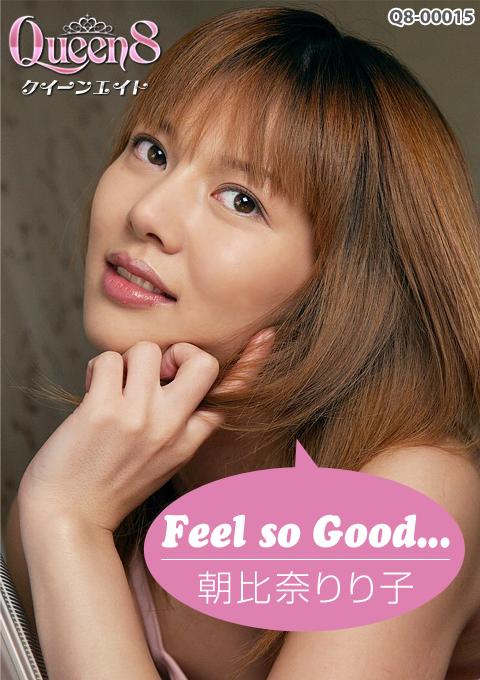 Feel so Good...