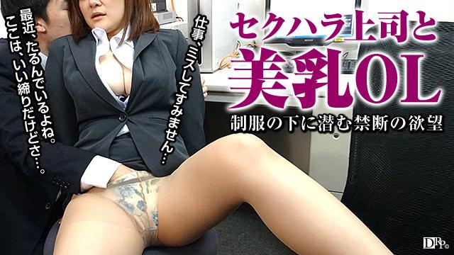 ホームセンターの園芸コーナーでパートをするダイナマイトボディのメガネ主婦 雪染さん25歳をお探しの方へのススメ動画 No2