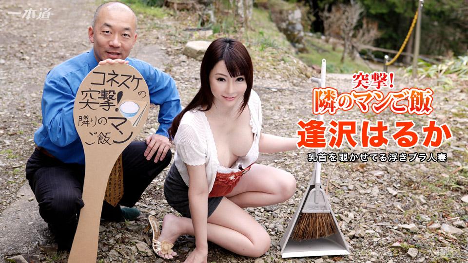 巨乳・人妻動画/巨乳若妻が連日通ってしまう乳首診断クリニックの実態 奥田咲をお探しの方へのススメ動画 No2