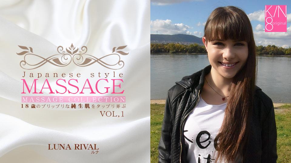 【ルナ】18歳のプリップリな純生肌をタップリ弄ぶ JAPANESE STYLE MASSAGE RUNA RIVAL VOL1