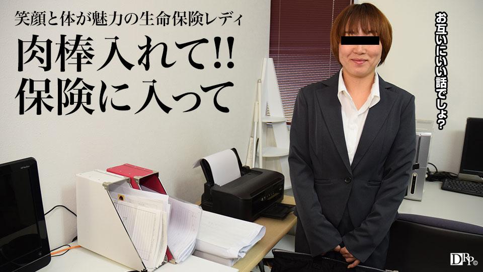 働く地方のお母さん 〜生保レディー編〜