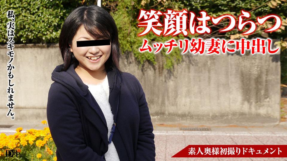 素人奥様初撮りドキュメント 44