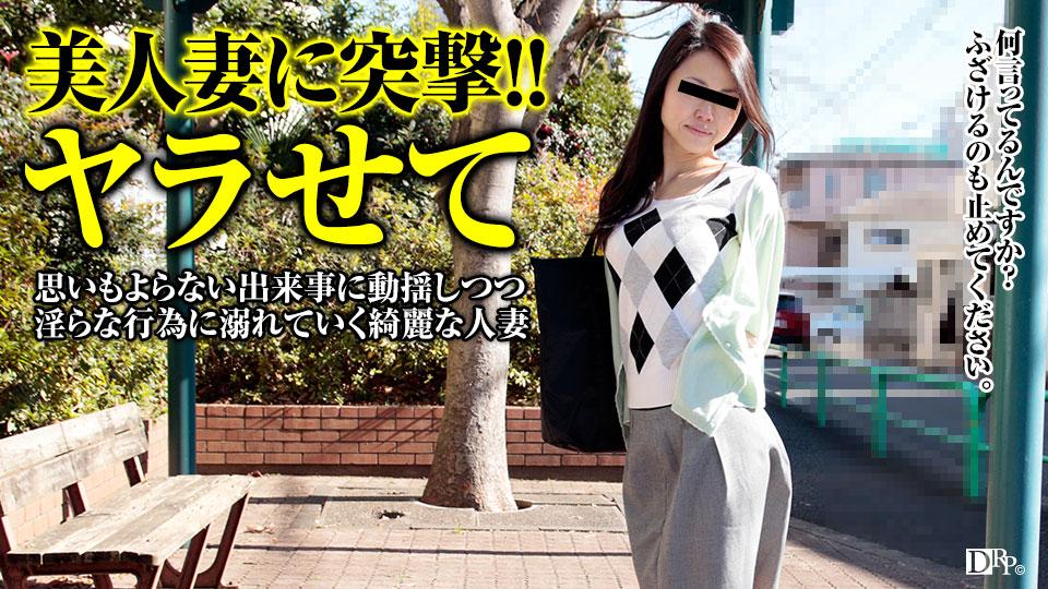 ガチ交渉 23 〜ガチ照れ妻に中出し〜