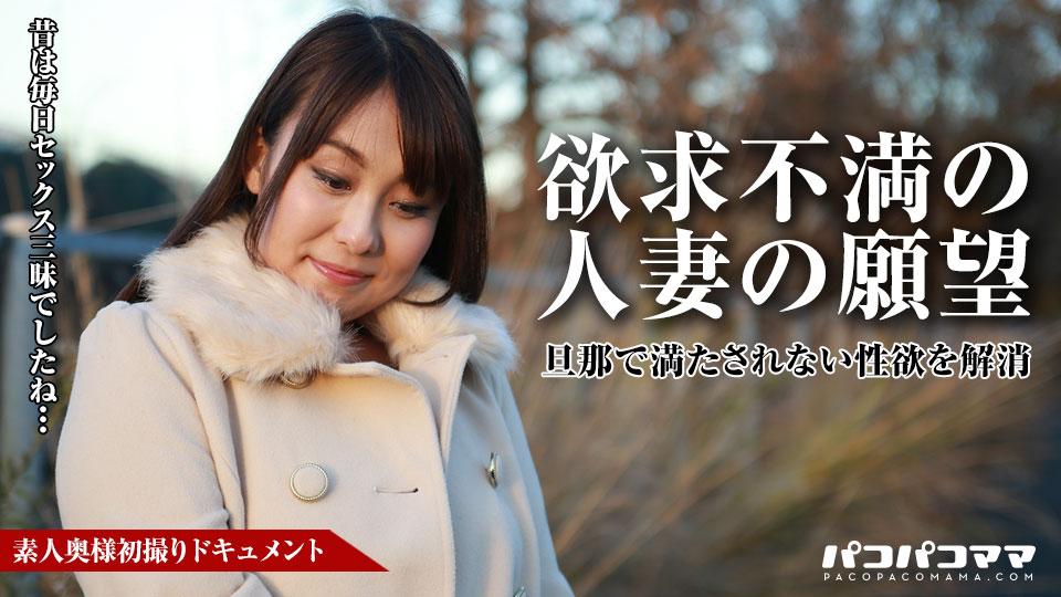 素人奥様初撮りドキュメント 54 有月花