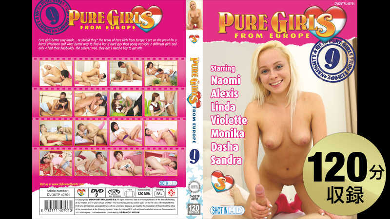 Pure Girls From Europe 09