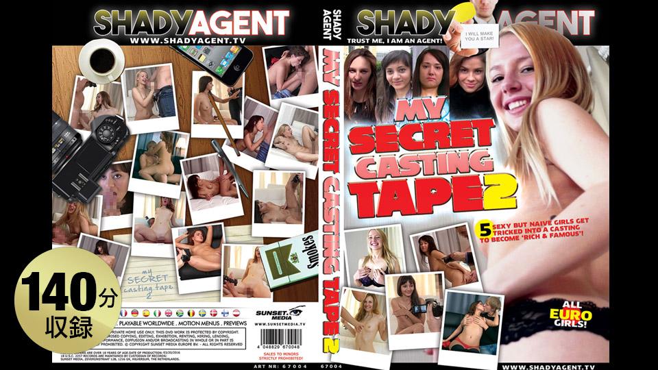 SHADY AGENT – MY SECRETCASTING TAPE 02