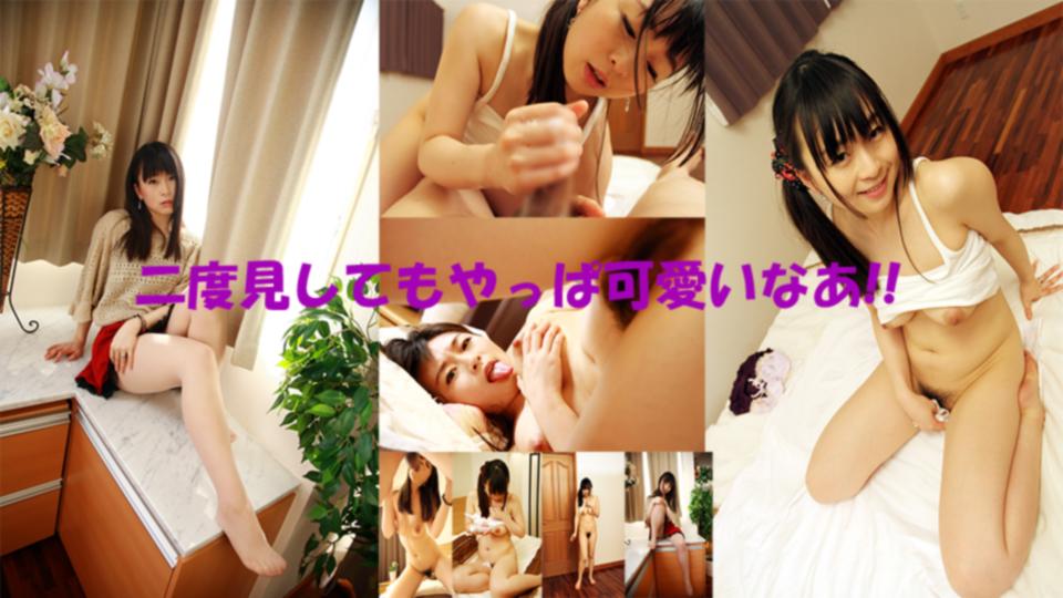 めちゃカワな美乳妻の自宅でシゴかれますっ!!! 希美 29歳