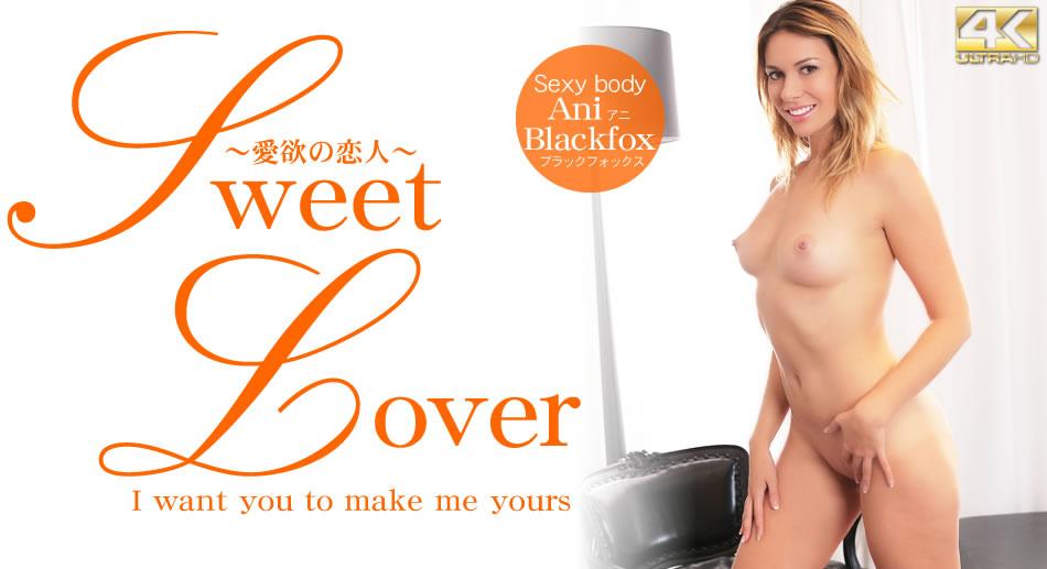 SWEET LOVER 〜愛欲の恋人〜 Sexy body Ani Blackfox