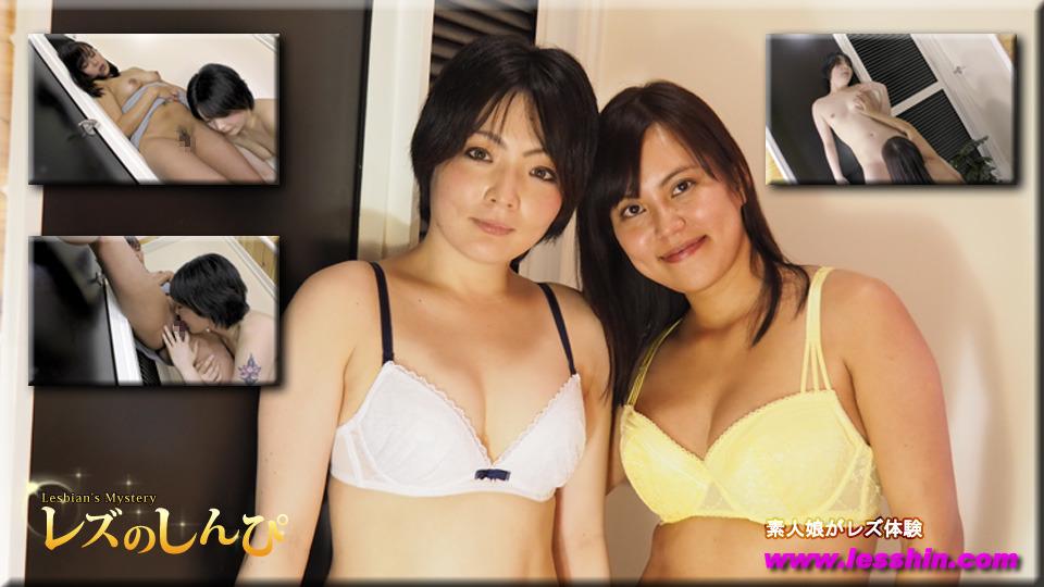 恋人同士のレズビアン〜ゆうちゃんとさとみちゃん〜①
