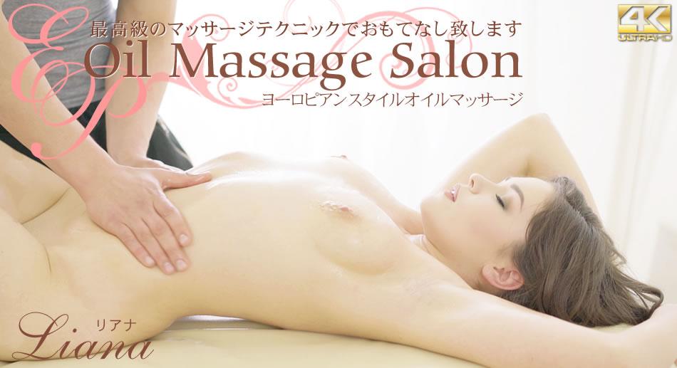 最高級のマッサージテクニックでおもてなし致します Oil Massage Salon Liana