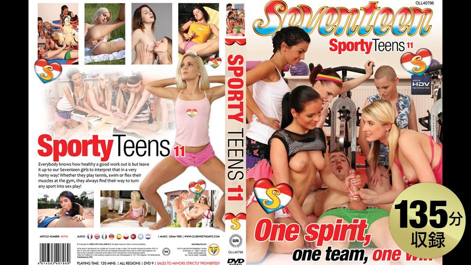 Sporty Teens 11