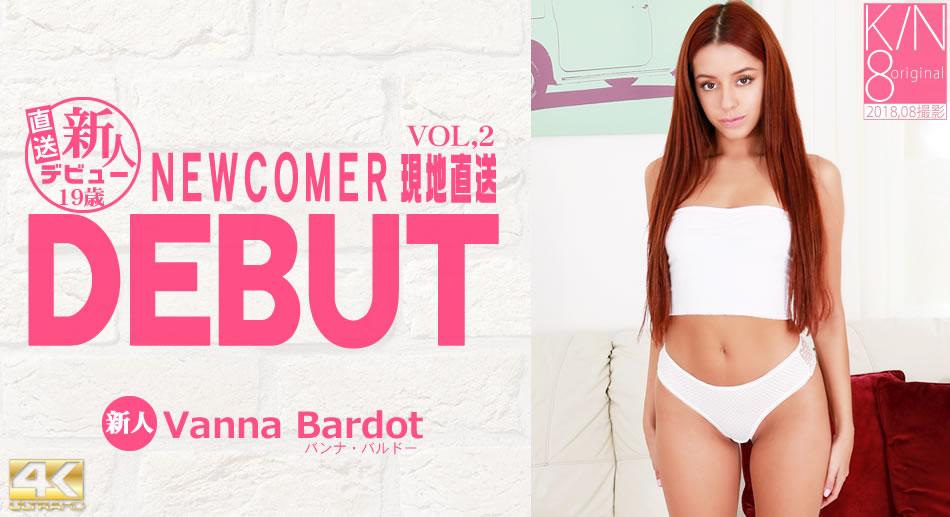 現地直送新人デビュー19歳 DEBUT NEWCOMER VOL2 Vanna Bardot