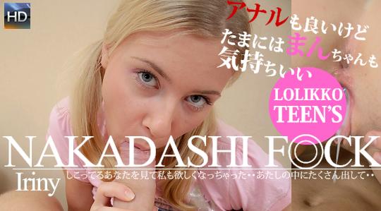 アナルも良いけどたまにはまんちゃんも気持ちいい NAKADASHI F◎CK