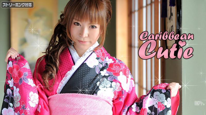 カリビアンキューティー Vol.22 美咲恋 カリビアンコム配信 無修正サンプル