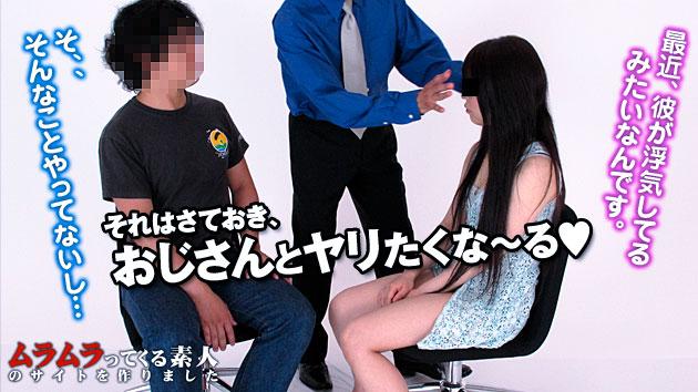 ただヤリたい催眠術師と浮気をばらされた彼氏と怒った彼女