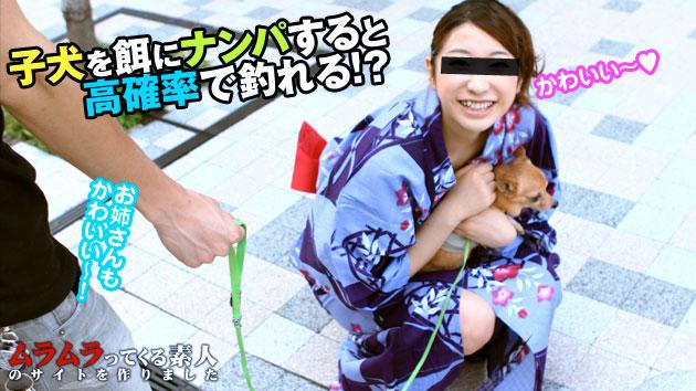 公園に子犬を連れていけば「きゃーかわいい」っと、犬に夢中になってパンチラに気がつかないお姉さんに高確率で出会えるらしい3 浴衣編
