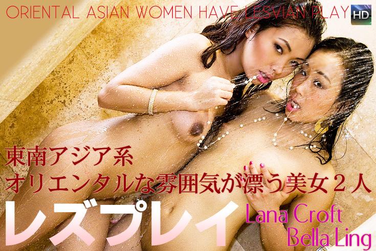 オリエンタルな雰囲気が漂うベトナム美女2人レズプレイ