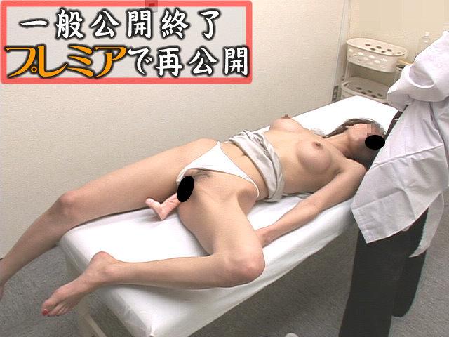 【素人】おマンコのコリをほぐします!快楽おネムマッサージ 4