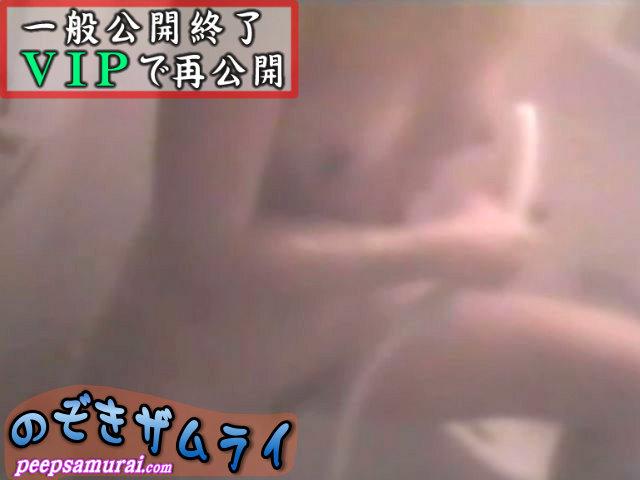 【素人】激レア!自宅風呂でオナニーする女達 Part2