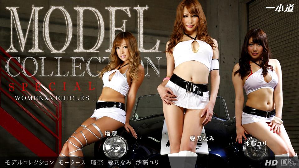 「モデルコレクション モータース」