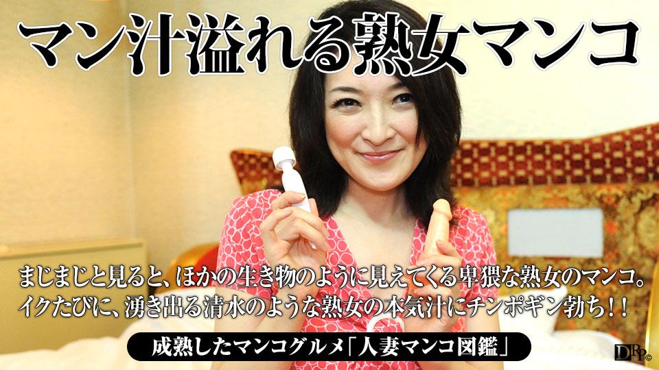 [アイドル・芸能人]「ママがアイドル!?」(尾崎晶)
